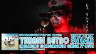 """BOYZBOYZBOYZ - Trailer of """"1 st album THRASH RETRO"""""""