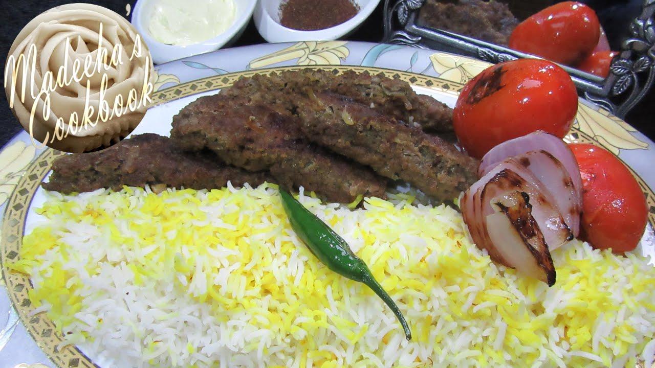 Diy How To Make Chelo Kebab Deegi Iranian Persian Cuisine