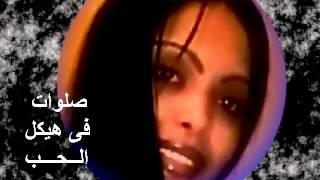 مصطفى سيد احمد  من جديد جيت تانى تكسر صمتى بالنظرة الخجولة شذى زاهر