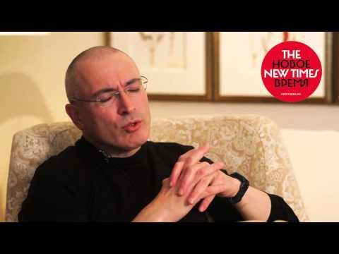 Интервью The New Times с Михаилом Ходорковским. Часть первая. Освобождение
