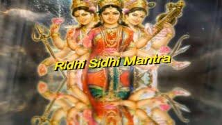 Mantra For Extreme Good Luck - Riddhi Siddhi Stotram अखण्ड सौभाग्य प्राप्ति मंत्र