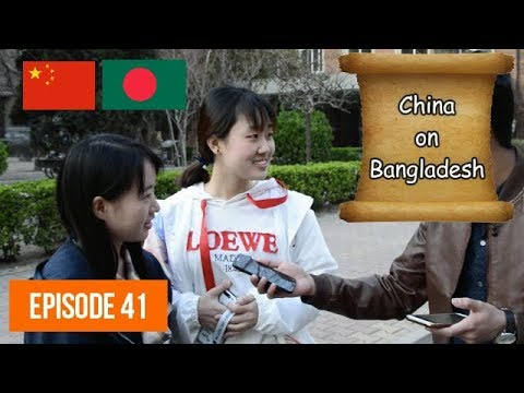 What 🇨🇳 Chinese People Know About 🇧🇩 Bangladesh? China On Bangladesh | NonStop Videos