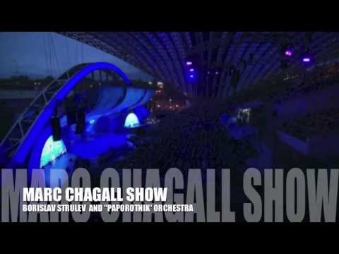 BORISLAV STRULEV AND 'PAPOROTNIK' ORCHESTRA - MARC CHAGALL SHOW - PART 1