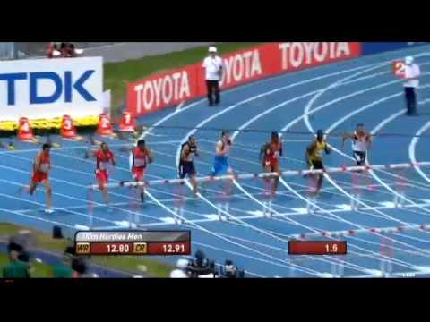 Finale 110 m haies