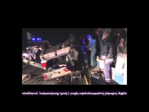 Актер Ерванд Енгибарян погиб в ДТП Դերասան Երվանդ Ենգիբարյանը մահացել է  22.10.2013