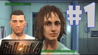 Fallout 4 1 Первый взгляд 60fps