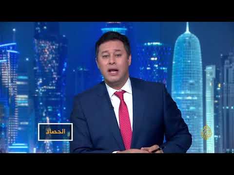 الحصاد- فلسطين.. خطابات عباس وخياراته  - نشر قبل 10 ساعة