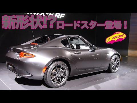 Model   MX5 RF 2017  Doovi