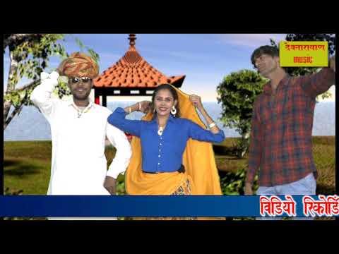 Satto Gurjar New Rasiya 2018 !! Musariya Ki Chot   Hd Video !!