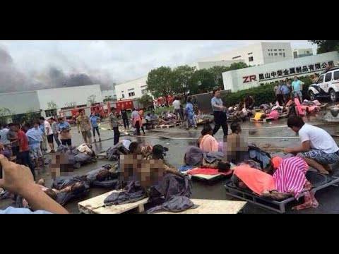 昆山台資工廠爆炸 (Kunshan explosion factory)