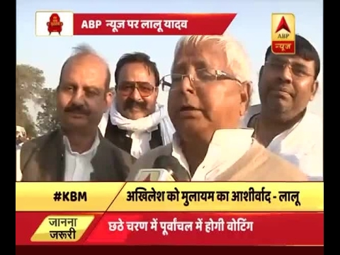 Exclusive: SP, Congress waves in UP says Lalu Yadav during election rally