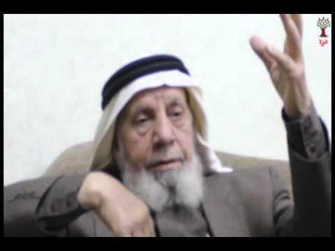 يوسف احمد حمدان من دير طريف - YouTube