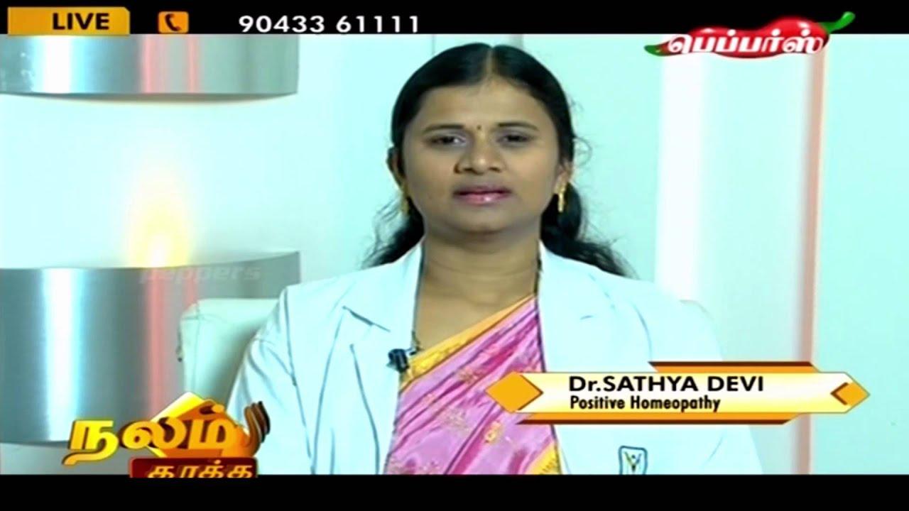 Nalam Kakka Nalam Kaaka ADHD & Autism
