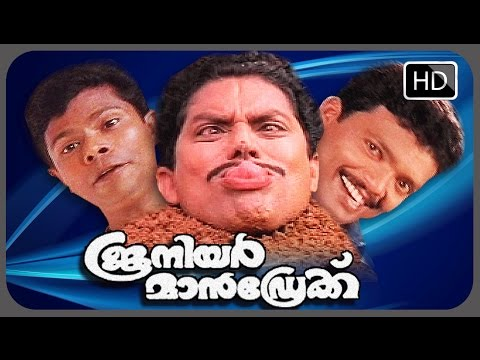 Malayalam full movie Junior Mandrake | Jagathy Sreekumar, Jagadish, Rajan P. Dev movies