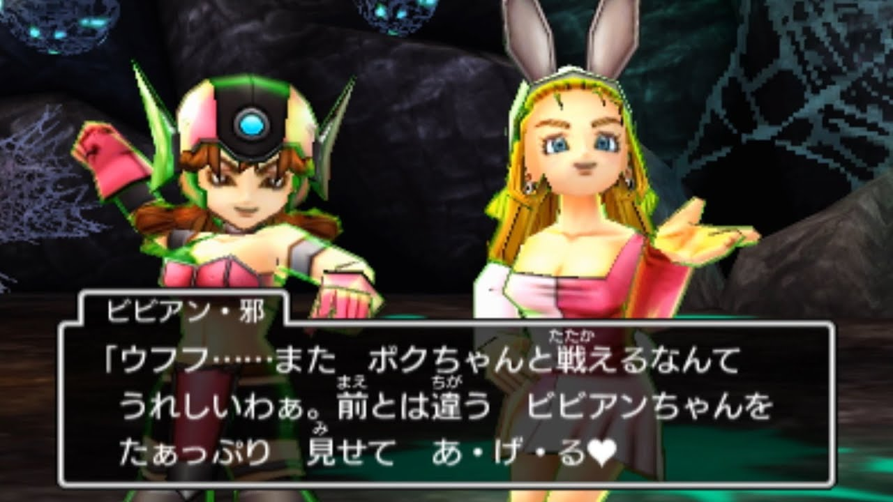 3ds 版 dq11