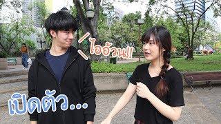 พาเมจิไปออกกำลังกายครั้งแรก จะเกิดอะไรขึ้น?!! | Meijimill
