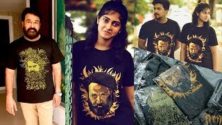 ലാലേട്ടന്റെ ഒടിയൻ ടി ഷർട്ടുകൾ തരംഗമാകുന്നു  നിങ്ങൾക്കുമാകാം ഒടിയൻ    Odiyan T-shirts Getting Viral