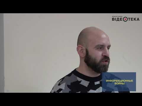 TKvideoteka: Информационные войны