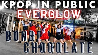 [KPOP IN PUBLIC CHALLENGE] EVERGLOW _ Bon Bon Chocolat (봉봉쇼콜라) Dance Cover by XP-TEAM from Indonesia