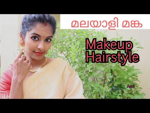 Onam Makeup & Jasmine flower hairstyle 2019|Malayalam|Rainbow tag|Settusaree makeup|Asvi Malayalam thumbnail