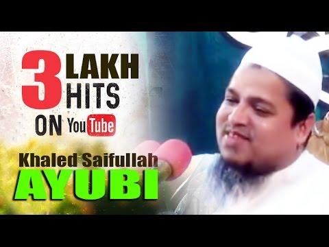 Maulana Khaled Saifullah Ayubi Bangla Waz 2015 at Sylhet