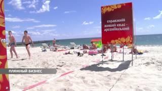 видео волнорез новости одесса