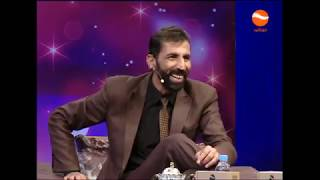 DAM BA DAM EP87  THURSDAY 24 11 2016 WITH MUJEEB SURSH&FAWAD ULFAT