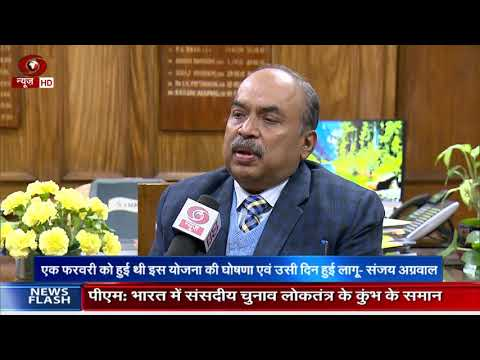 EXCLUSIVE: Conversation With Sanjay Agarwal (Secy. Agriculture Ministry)