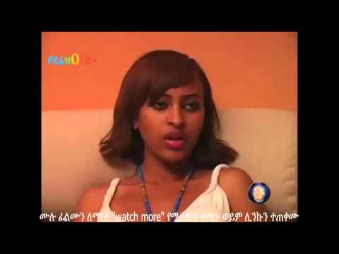Sodere Com   Ethiopian Comedy Movie – Surprise   To Watch     Facebook