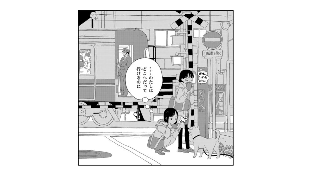 ひかりのように/あいざわ文庫(feat.すみれもん)