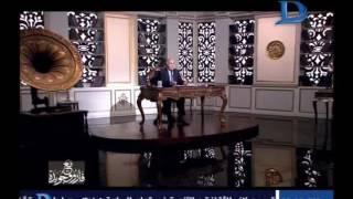 مع فاروق جويدة| حلقة خاصة عن بغداد حلقة 3-3-2017