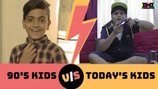 90s Kids VS Today\'s Kids | BMB