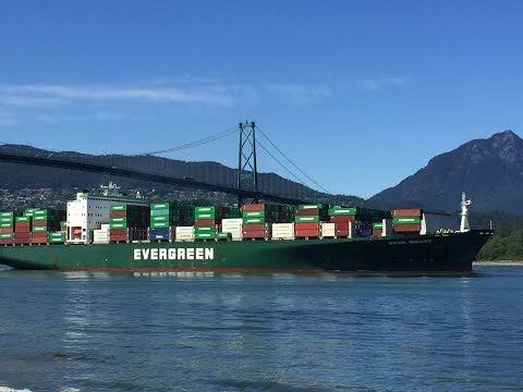 Container Ship EVER SMART Inbound Into Vancouver, BC (June 4, 2016)