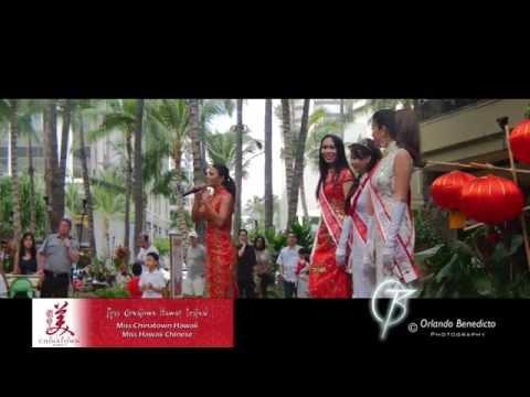 2015 Chinese New Years in Waikiki!!!  With Miss Chinatown Hawaii!!!