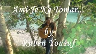 Ami Je Ke Tomar by Ruben