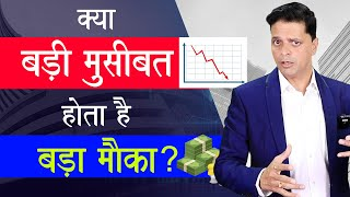 share market investment strategy | Share Market Investment Strategy in Hindi | Aryaamoney