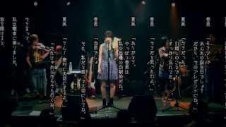 「黄 色 い リ ボ ン」 作・大井克弘 夏美・ナレーション : 藍田麻利衣 ...