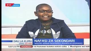 Nafasi katika shule za sekondari | Dau la Elimu 5th January 2019