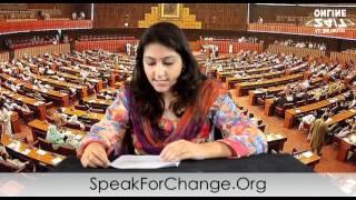 voices of change pm raja pervez ashraf kay naam liaquat ali khan ka paigham