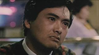 Le syndicat du crime (1986) // Bande-annonce HD (VO)