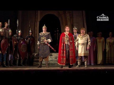 Нижегородский театр оперы и балета им. Пушкина отметил День музыки спектаклем «Князь Игорь»