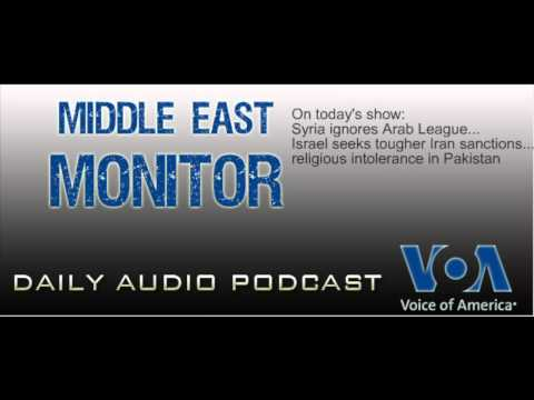 Middle East Monitor Podcast - Nov. 10, 2011 - Syria, Israel, Iran, Pakistan, Cole