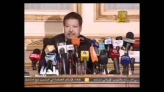 Zewail City for Science & Technology