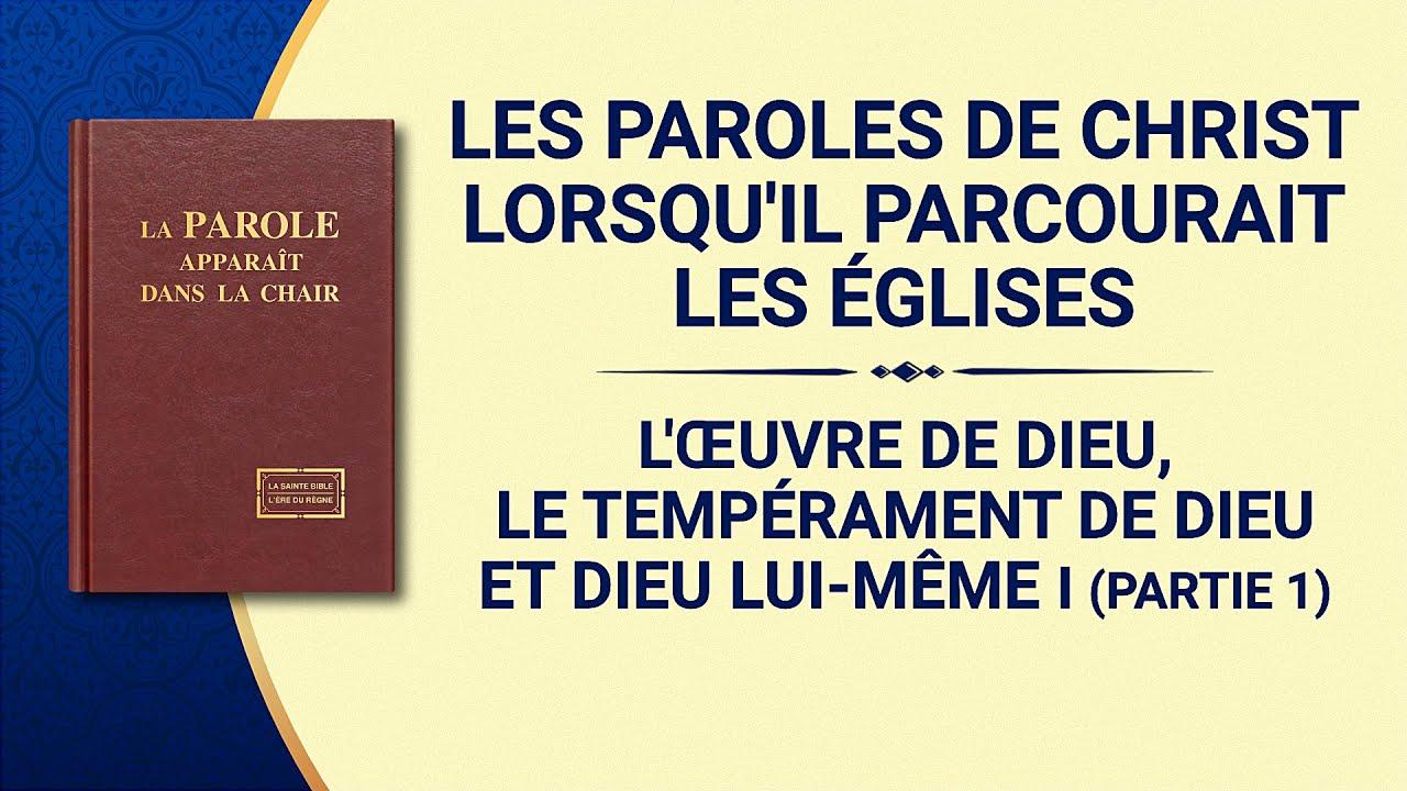 Paroles de Dieu « L'œuvre de Dieu, le tempérament de Dieu et Dieu Lui-même I » Partie 1