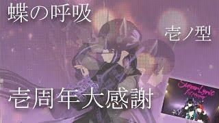 初ワンマンライブを終えて【虎城アンナ / シュガリリ】
