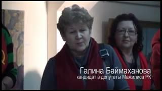 Выставка  u0027Окно в СССР u0027 flv