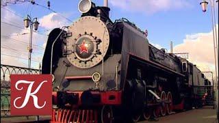 Смотреть видео Пешком... Москва железнодорожная. Выпуск от 16.02.18 онлайн