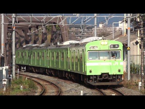 【JR西】奈良線 普通奈良行 東福寺 Kyoto JR Nara Line  Sta.