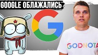 Новый нелепый Xiaomi и самая большая ошибка Google