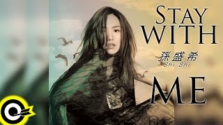 孫盛希 Shi Shi 【Stay With Me】Official Lyric Video